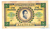 1 пиастр, 1953 г., Француский Индокитай Камбоджа Лаос Вьетнам