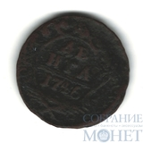 деньга, 1746 г.