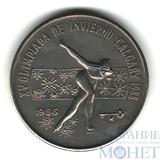 "1 песо, 1986 г., Куба,""XV ЗИМНЯЯ ОЛИМПИАДА, КОНЬКОБЕЖНЫЙ СПОРТ"""