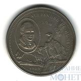 """1 песо, 1989 г., Куба,""""220 лет со дня рождения Александра фон Гумбольдта"""""""