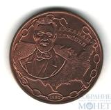 """1 песо, 1993 г., Куба,"""" Авраам Линкольн"""""""