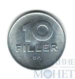 10 геллеров, 1989 г., Венгрия