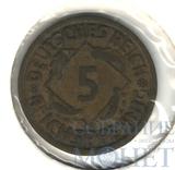 5 рейхпфеннингов, 1925 г., А, Веймарская республика(Германия)