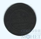 1 копейка, 1872 г., ЕМ