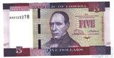 5 долларов, 2016 г., Либерия