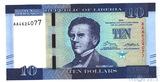 10 долларов, 2016 г., Либерия