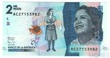 2000 песо, 2015 г., Колумбия