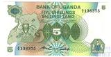 5 шиллингов, 1982 г., Уганда