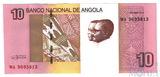 10 кванза, 2012 г., Ангола