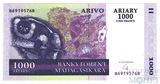 1000 ариари, 2004 г., Мадагаскар
