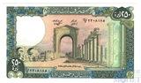 250 ливров, 1978-88 гг.., Ливан
