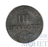 3 крейцера, серебро, 1807 г., Вюрцбург(Германия)