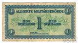 1 шиллинг, 1944 г., Австрия