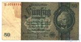 50 рейхсмарок, 1933 г., Германия(Веймарская республика)