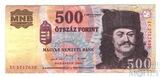 500 форитнтов, 2001 г., Венгрия