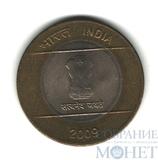 """10 рупи, 2009 г., Индия,""""связь и технологии"""""""
