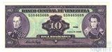 10 боливар, 1995 г., Венесуэла
