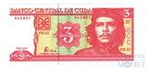 3 песо, 2005 г., Куба
