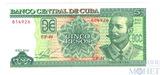 5 песо, 2016 г., Куба