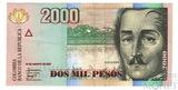 2000 песо, 2007 г., Колумбия