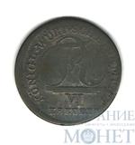 6 крейцеров, серебро, 1811 г., Вюрмемберг(Германия)