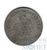 1/12 талера, серебро, 1843 г., S, Ганновер(Германия)