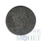 1 шиллинг, серебро, 1800 г., Мекленбург-Шверин(Германия)