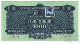1000 крон, 1944 г., Чехословакия(с маркой, перфорация, образец)