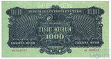 1000 крон, 1944 г., Чехословакия(перфорация, образец)
