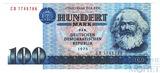 100 марок, 1975 г., ГДР