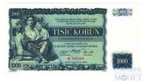 1000 крон, 1934 г., Чехословакия(перфорация, образец)