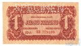 1 крона, 1944 г., Чехословакия(перфорация, образец)
