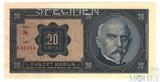 20 крон, 1926 г., Чехословакия(перфорация, образец)