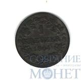 1 крейцер, серебро, 1864 г., Бавария(Германия)