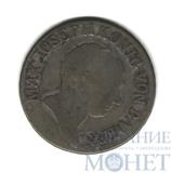 6 крейцеров, серебро, 1823 г., Бавария(Германия)
