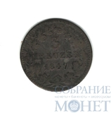 3 крейцера(грош), серебро, 1847 г., Бавария(Германия)
