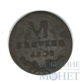 6 крейцеров, серебро, 1808 г., Баден(Германия)