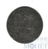 6 крейцеров, серебро, 1827 г., Нассау(Германия)