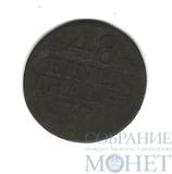 1/48 талера, серебро, 1774 г., Пруссия(Германия)