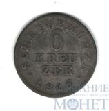 6 крейцеров, серебро, 1826 г., Гессен-Дармштадт(Германия)