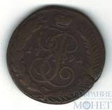 5 копеек, 1791 г., АМ