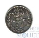 3 пенс, серебро, 1897 г., Великобритания