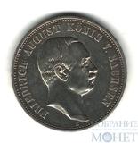 3 марки,  серебро, 1909 г., Саксония(Германия)