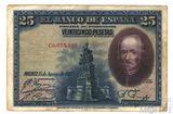 25 песет, 1928 г., Испания