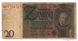 20 марок, 1924 г., Германия