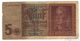 5 рейхсмарок, 1942 г., Германия
