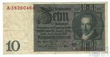 10 марок, 1929 г., Германия