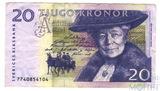 20 крон, 1991-2007 гг.., Швеция