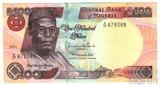100 наира, 2011 г., Нигерия