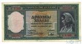 1000 драхм, 1939 г., Греция